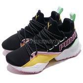 Puma 休閒鞋 Muse Maia TZ Wns Do You 黑 黃 桃紅 繆斯女神 厚底 運動鞋 女鞋【PUMP306】 36934301