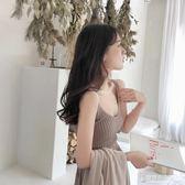 顯瘦韓版性感冰絲吊帶背心女夏外穿學生短款無袖針織打底衫上衣 東京衣秀