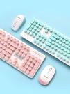 無線鍵盤鼠標套裝游戲辦公家用輕薄靜音復古...