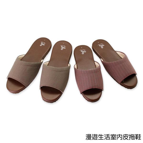 【333家居鞋館】好評回購★漫遊生活室內皮拖鞋-咖啡色