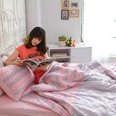 新一代 吸濕排汗 天絲雙人床包兩用被四件組 時尚之約