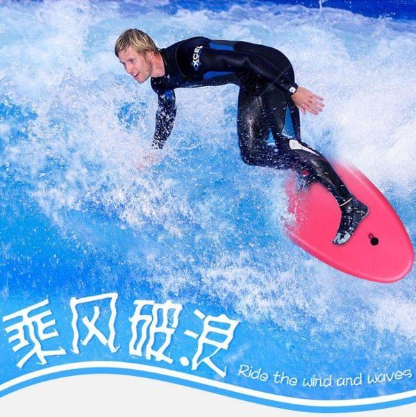 專業衝浪板  成人滑水板 趴板 兒童遊泳浮板 加厚夾腿打水板  站立衝浪板【藍星居家】