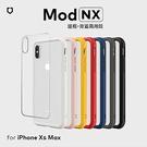 犀牛盾 iPhone Xs Max Mod NX邊框背蓋二用手機殼-白/黑/紅/黃/粉/灰/藍