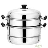 不銹鋼蒸鍋34CM 復底2層三層多層蒸籠湯鍋大容量蒸屜蒸饅頭 【快速出貨】