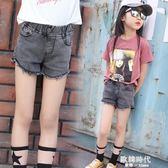 女童牛仔短褲童裝夏裝中大童韓版高彈力熱褲潮兒童短褲夏 歐韓時代