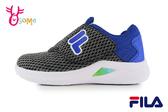 FILA 中童 反光系列 涼感網布 飛機鞋 足弓機能鞋 運動鞋 慢跑鞋 P7647#黑藍◆OSOME奧森鞋業