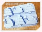 心動小羊^^聖誕節6孔聖誕帽與聖誕樹6連模免切 手工皂DIY材料 手工皂模具 模型 蛋糕模