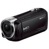專用鋰電池+大吹球清潔組+旅行三件收納袋 24期零利率 SONY HDR-CX405 攝影機 台灣索尼公司貨