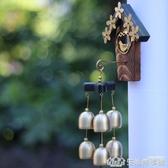 純黃銅鈴鐺日式配件金屬門巢風鈴壁掛飾門鈴節日禮物掛及銅 生活樂事館