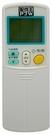 【nice生活家】適用 DAIKIN 大金冷氣遙控器 RM-DA01A