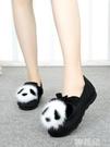 毛毛鞋 毛毛鞋女外穿秋冬新款老北京布鞋軟底厚底熊貓豆豆加絨保暖孕婦鞋 韓菲兒