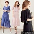 【天母嚴選】甜美荷葉袖縮腰雪紡連身洋裝(共三色)