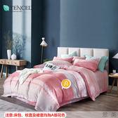✰吸濕排汗法式柔滑天絲✰ 雙人加大6尺薄床包兩用被(加高35CM) MIT台灣製作《思英》