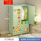 蔻絲兒童衣櫃嬰兒衣櫃寶寶小孩衣櫥組裝簡易組合收納儲物櫃子衣櫃【全館85折最後兩天】