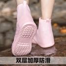 雨鞋防水套耐磨防滑加厚下雨鞋子套雨靴套水鞋女男兒童硅膠雨鞋套