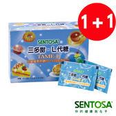 三多甜-L代糖~超值買一送一 (產品效期至2019年07月,特價商品,售完為止)