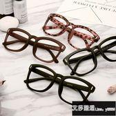 復古黑框眼鏡框大框眼鏡架平光鏡潮人鏡框架眼鏡男 艾莎嚴選