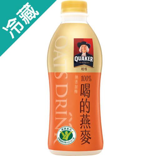 桂格100%喝的燕麥-無糖920ML【愛買冷藏】
