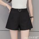 西裝短褲短褲女夏季2020年新款外穿高腰顯瘦黑色寬鬆a字西裝闊腿休閒潮ins 小天使