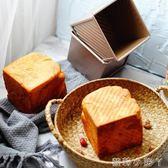 烘焙模具水立方不黏平紋/波紋滑蓋吐司盒面包  全館免運