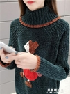洋氣雪尼爾高領毛衣女套頭寬鬆2019新款秋冬季針織打底衫加厚外穿【果果新品】
