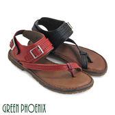 U60-28018 女款夾腳套趾涼鞋 魔鬼氈全真皮平底繞踝夾腳套趾涼鞋【GREEN PHOENIX】