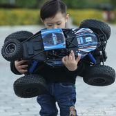 玩具遙控車兒童無線rc遙控高速越野汽車玩具 男孩子充電動賽車 4-6-8-10周歲DF  免運 維多