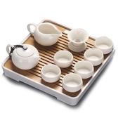 茶具清新小茶具套裝家用簡約現代功夫茶具干泡盤日式儲水茶臺茶海整套  JD 聖誕節