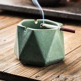 瓷彩美煙灰缸窯變新中式創意個性大號家居辦公陶瓷煙缸潮流多功能 至簡元素
