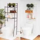 浴室置物架 一件免運 馬桶架 毛巾架【E0004】日式馬桶架(二色) MIT台灣製ac 收納專科