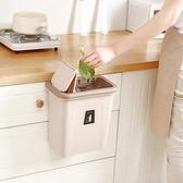 創意廚房帶蓋防臭垃圾桶櫥柜門掛式大號家用北歐風干濕分離拉圾筒