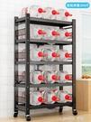 廚房置物架落地多功能免安裝摺疊收納儲物架微波爐烤箱鍋具貨架子 樂活生活館