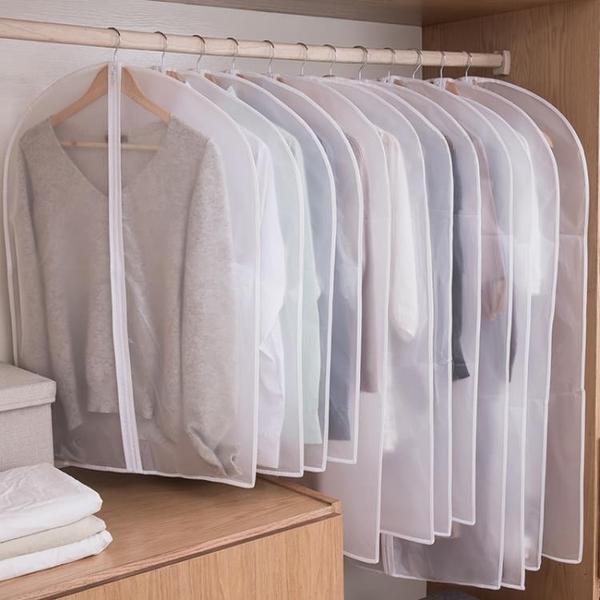 衣服防塵罩掛式衣袋子家用大衣西裝防塵袋透明衣物長款收納防塵套-享家