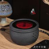 迷你電陶爐茶具 煮茶燒水爐煮茶爐110V 千千女鞋YXS