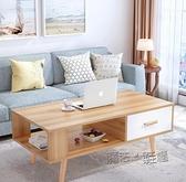 北歐茶几簡約現代客廳茶几組合小戶型木質創意方形簡易茶几桌子  ATF  夏季新品