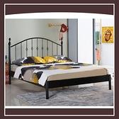 【多瓦娜】菲柏簡約5尺黑色鐵床檯 21152-376002
