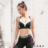 防震美背運動運動內衣
