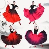 新疆舞蹈練習裙彝族維族舞練功裙藏族演出服裝半身裙成人大擺裙女 伊衫風尚