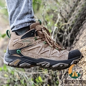 戶外登山鞋男防水防滑耐磨爬山運動鞋女旅游徒步鞋【創世紀生活館】