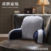 腰靠枕辦公室座椅靠墊汽車墊子床頭孕婦抱枕護腰墊椅背沙發靠背墊 YDL