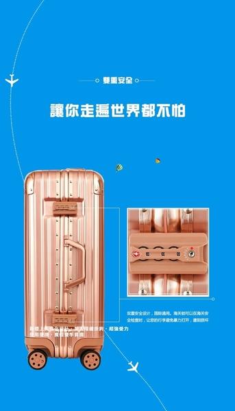 24吋 BOXKING 鋁框時尚PC行李箱【N002A01】 幻月時尚 威叔叔百貨城堡 鋁框PC