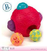 【嬰之房】美國B.Toys 寶寶觸覺子母球
