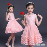 夏季女童禮服 洋裝紅色蕾絲公主裙蓬蓬網紗裙中大兒童六一表演服裙 QX7240 『愛尚生活館』