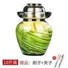 泡菜罈子 泡菜壇子玻璃加厚家用泡菜壇密封腌菜瓶腌酸菜壇子大號咸菜罐 小宅君