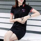 Polo裙歐洲站洋氣洋裝女新款女裝夏裝中長款韓版顯瘦運動休閒裙子 快速出貨
