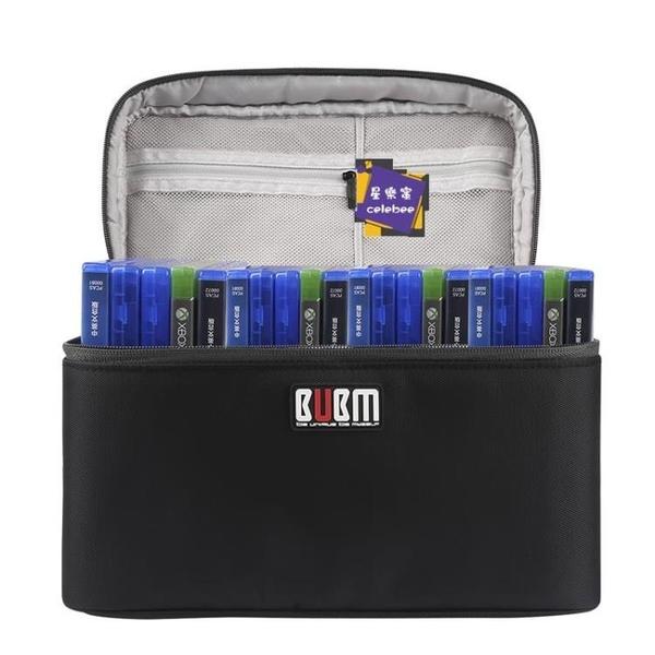 碟片箱 CD收納盒 游戲碟片收納盒ps5 CD收納箱 ps4 pro游戲光碟包xbox游戲光盤