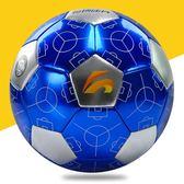 足球運動磨耐踢兒童足球中學生小學生