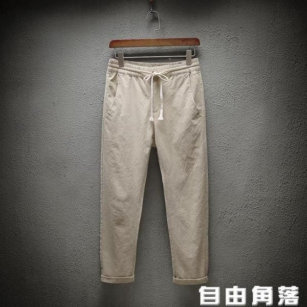 男士夏季亞麻九分褲男褲子休閒褲男士薄款寬鬆9分8八分棉麻男褲潮 自由角落