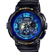 CASIO卡西歐BABY-G海灘旅行系列休閒腕錶 BGA-190GL-1B