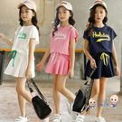 運動套裝 女童運動套裝夏季棉質時尚中大兒童演出服母女親子裝洋氣套裙 3色